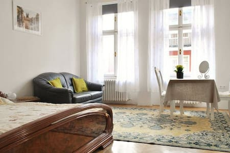 Stay in CENTER of Prague in SUPERHOST'S apartment! - Prague - Apartment