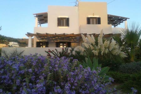 Leros Gourna Sunset -Apartment  - Λερος