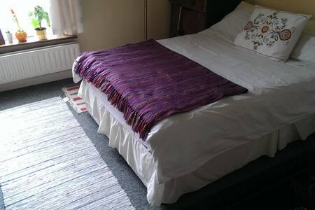 Charming double room on the city's edge - Dublin - Casa