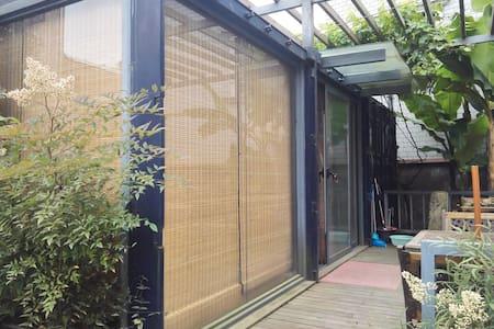 集装箱改造的创意空间 - Apartment