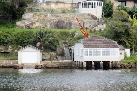 The Boat House on Yowie Bay - Miranda - Chatka