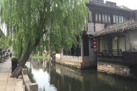 西塘景区内星月阁客栈临河主题房 - 嘉兴 - Casa
