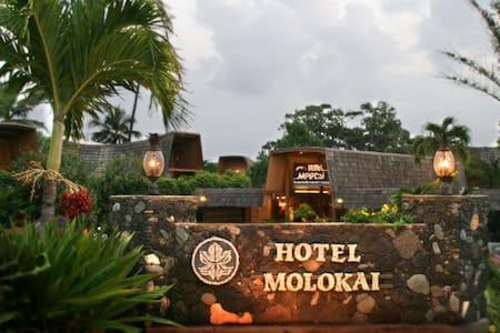 Bungalow paradise in Molokai - Kaunakakai - Bungalow
