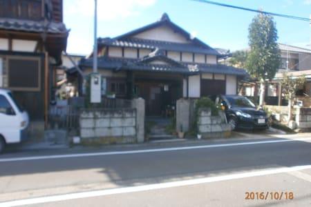 NISIYUKIの家 JR京都駅から1時間弱 JR安曇川駅から徒歩2分の古民家  - Takashima-shi