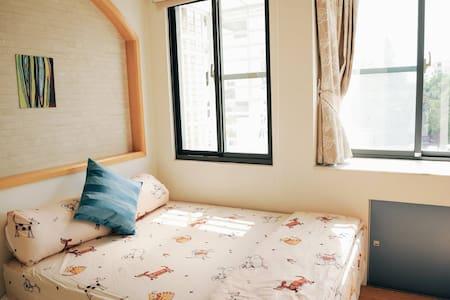 307樓上一戶//307upstair---漫遊足跡(雙人房) - 東區 - Apartament
