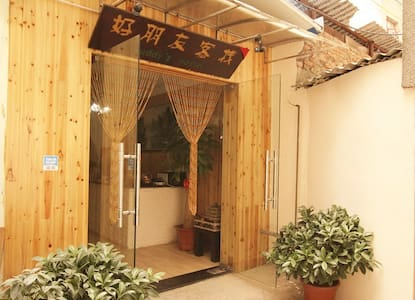 Guilin Buddy's HostelTwin beds room - Casa
