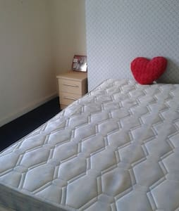 Smaller Double Room - Appartement