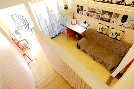 Cosy loft, Great facilities No. 3 - Wohnung