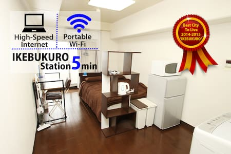 06. 5min from Sta.Internet&WiFi for Biz - Toshima-ku - Wohnung