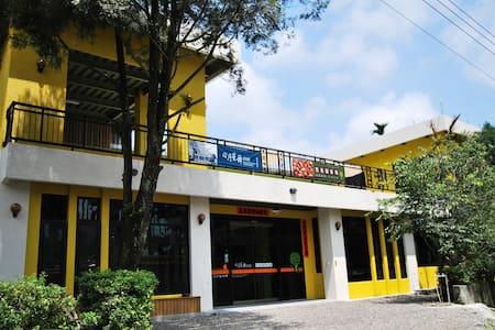 日月星舞二人房3 - Yuchi Township - Guesthouse