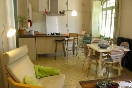 Amplio loft con vistas a Peña Oroel en Jaca - Apartamento