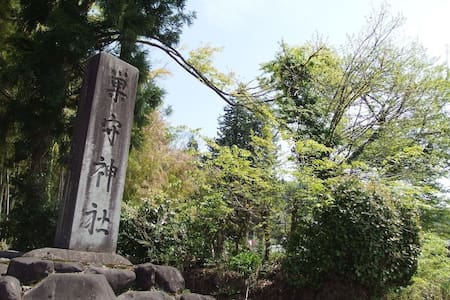 歡迎來自中國·台灣的旅客 Japanese ZEN style house, Niigata, 長岡 - Nagaoka-shi - 独立屋