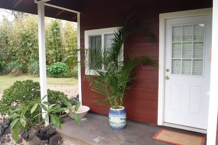 PRIVATE 1 BR  NEAR BEST BEACHES DRY SIDE WAIMEA - Leilighet