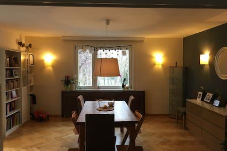 Cozy apartment in imperial area :) - Apartment