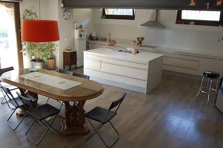 Acogedor apartamento cerca de Barcelona - Sant Julià d'Alfou