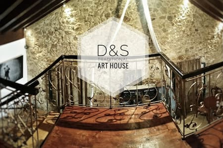 D&S Traditional House Of Art - Nerokouros - House