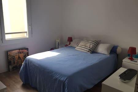 Chambre dans appart lumineux, équipé et bien placé - Hérouville-Saint-Clair - Apartment