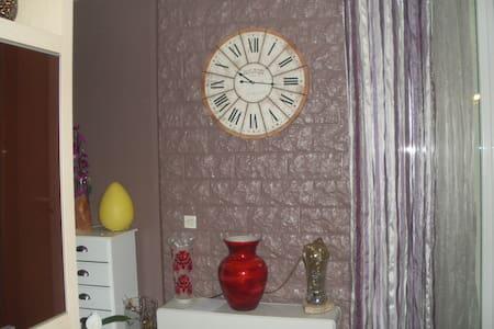 SYMPATHIQUE - Pontcharra - Apartamento