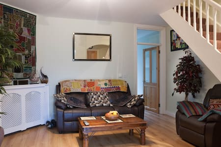 Double Bedroom in Historic location - Dublin 8 - House