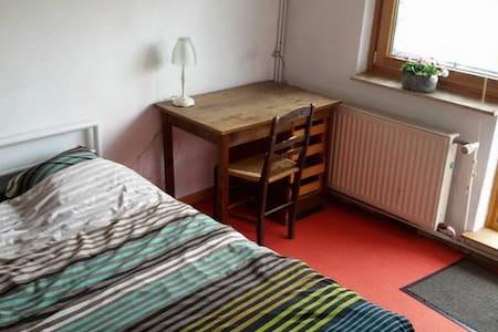 Einfaches, gemütliches Zimmer - Bremen - House