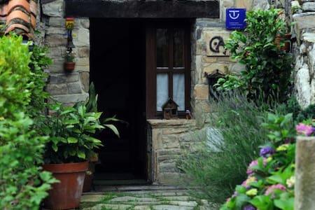 Casa Rural con Impresionantes vistas - Lugar de Abajo - Casa