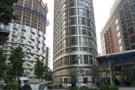 Luxury Studio Suite Apartment - London - Apartment