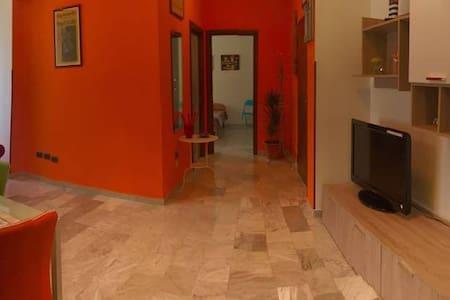 Color House sul Corso di Catanzaro - Catanzaro - Apartamento