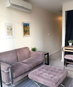 Central apartment with GYM and POOL - Melbourne - Apartment