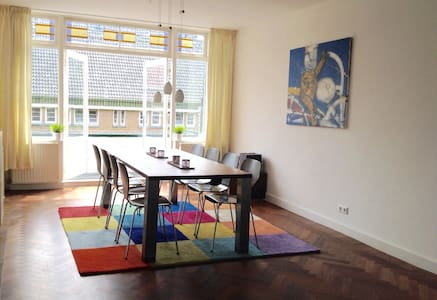 luxury apartment near city centre - Rotterdam