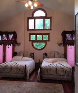 Medina upscale bed and breakfast - Bed & Breakfast
