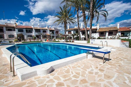 Agréable maison Chill Out pour 6 personnes à 1 km des plages de Costa Dorada! - Costa Dorada