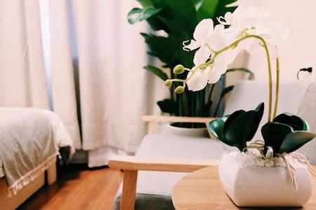 归舍 北京中心 南锣旁 日系文艺独立小公寓 散步去故宫 北海 景山 - Beijing - Appartement