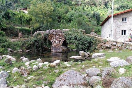 Casa Museu Lagar de Azeite - Terras de Bouro  - Casa