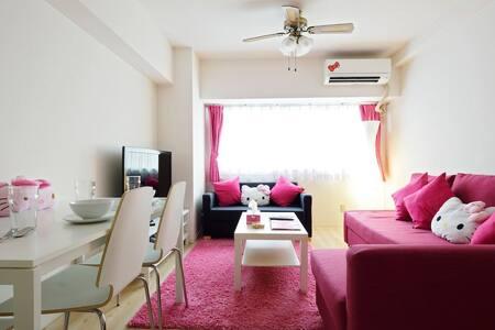 ♡ Brand New ♡ Kitty Apartment 802 ♡ - Wohnung