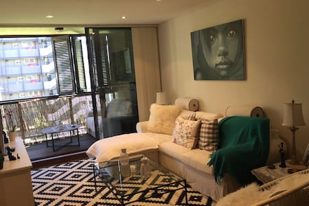 ★ Beautiful & comfy apt. with strategic location ★ - Camperdown