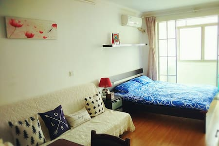 Cozy flat with super convenient nearby facilities - Flat