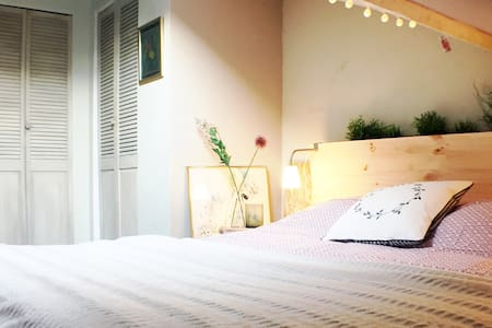 ♥ BED & BREAKFAST ♥ cosy au coeur de Strasbourg - Strasbourg - Bed & Breakfast
