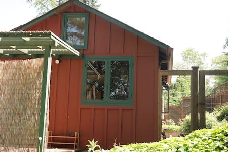 Sun House Cottage - Eugene - Apartment