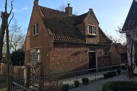 Historic cottage near Amsterdam - Baambrugge