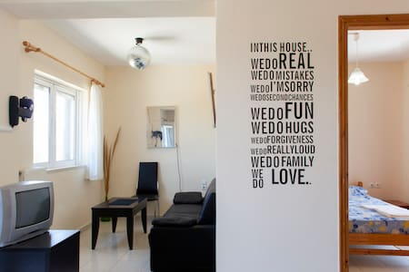 Cheap Accommodation with Cretan hospitality! - Apartment