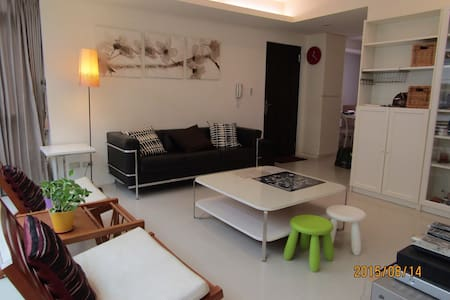 MS Apartment @Near Taipei Arena - Songshan District