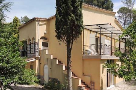 La Casa del Sol - Berre-les-Alpes - Appartement