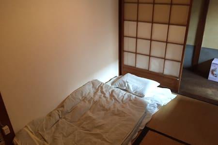 GeekHouse Okayama ギークハウス岡山 - Ev