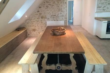 Le loft de l'écurie de la Geneste - Châteaufort - Loft