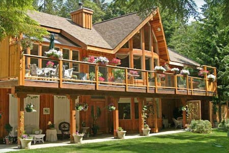 Woodland Garden Suite - Ház