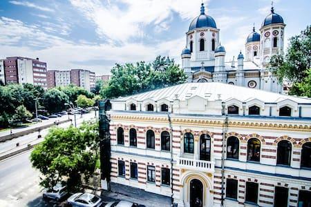 Central Unirii Horoscop Apartment - București
