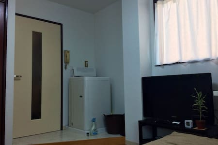Kashiwa sta 8min,Simple cozy place! - Apartment