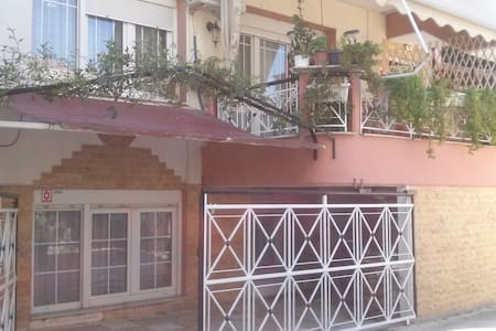 Bright and comfortable apartment !! - Volos