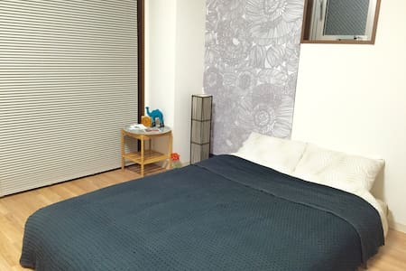 6min fm Namba sta★private/cozy room