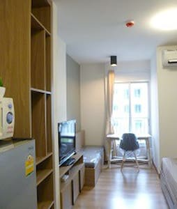 Awesome Room with Campus atmosphere - Wohnung